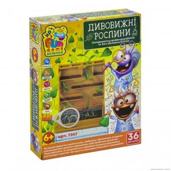 Ботанические опыты Удивительные растения 7347 (12) Fun Game