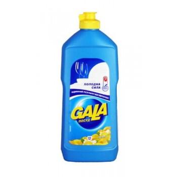 GALA для мытья посуды Лимон, 500 мл