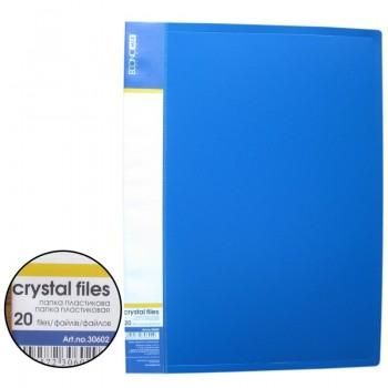 Папка с 20 файлами Economix, синяя