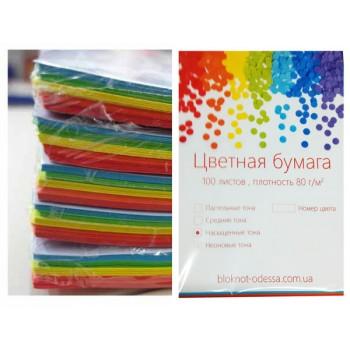 Бумага цветная (микс - 5 цветов), насыщенная, 100 л