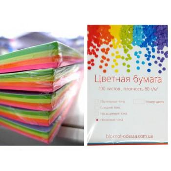 Бумага цветная 4 цвета, флюоресцентная, 100 л