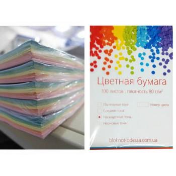 Цветная бумага микс, пастельные тона 100 л.