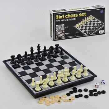 Шахматы 3 в 1 магнитные 9518