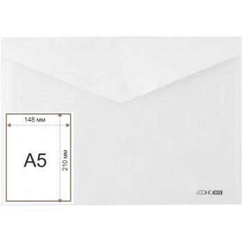 Папка-конверт А5 на кнопке Economix синяя E31316-14