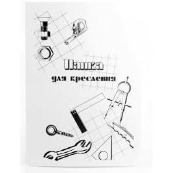 Папка для черчения Полиграфист А3 24 л