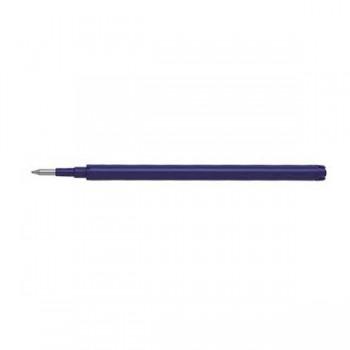 Стержень гелевый Pilot Frixion 0,7 мм к самостирающейся ручке, фиолетовый BLS-FR-7-V