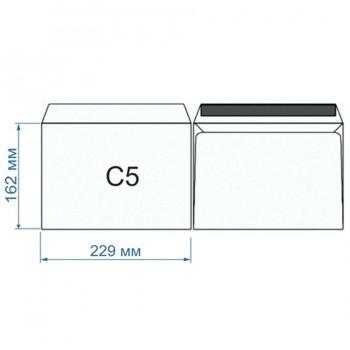 Конверт C5 скл