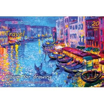 Альбом для рисования Travel на скобе 20 л