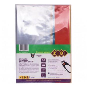 Набор обложек 5 шт А4 для рабочих тетрадей ПВХ ZB.4712-99