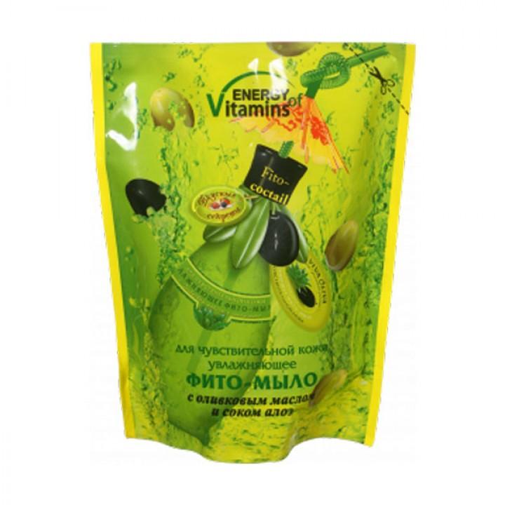 Жидкое мыло (запаска) Оливковое Energy Vitamin