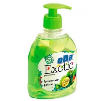 Жидкое мыло для рук Ода Exotic Бразильская фейхоа 300 мл