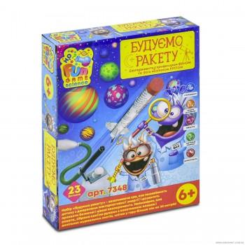 Игра научная Строим ракету Fun game 7348