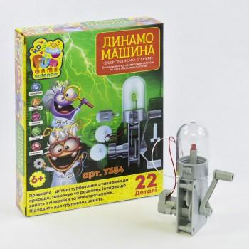 Игра научная Динамо машина Fun game 7354