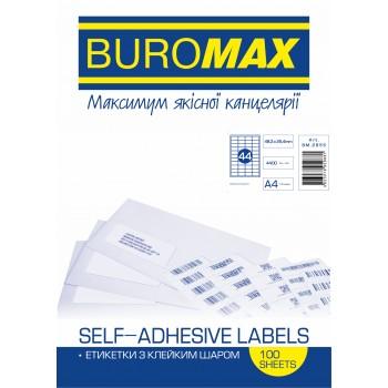 Этикетки самоклейки  А4 44 шт. (48.3х25.4 мм) на листе Buromax, 100 листов